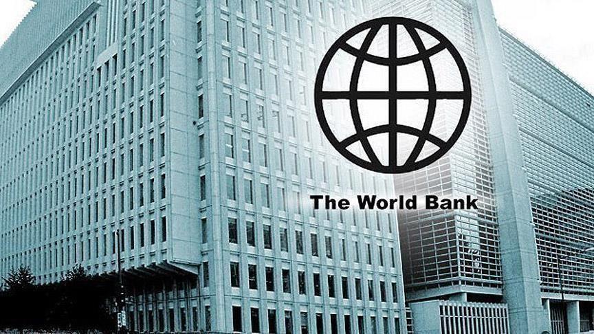 विश्व बैंकसँग समझदारीपत्रमा हस्ताक्षर